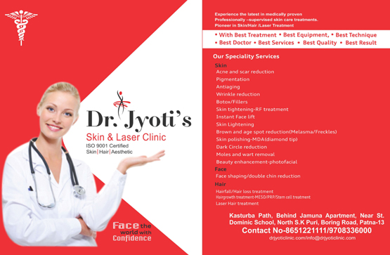 best skin and laser clinic